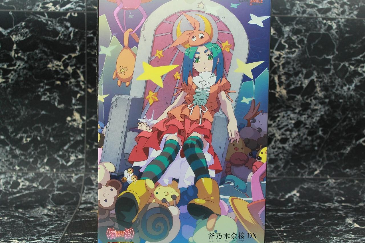 アニメ・漫画関係_フィギュア_20170922_02