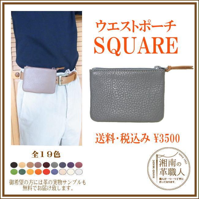 uesutopo-ti-square-1.jpg