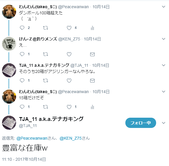 twitter.png