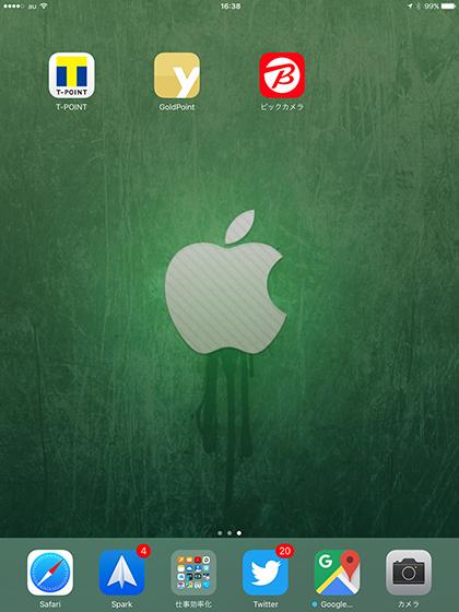 ポイントカードのアプリ for ipad mini 2