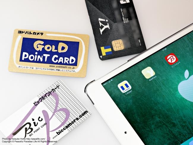 ポイントカードをアプリに!