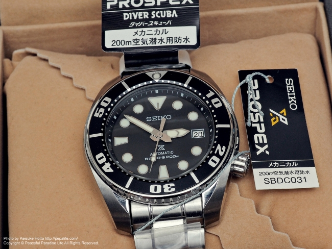 SEIKO PROSPEX SBDC031 SUMO