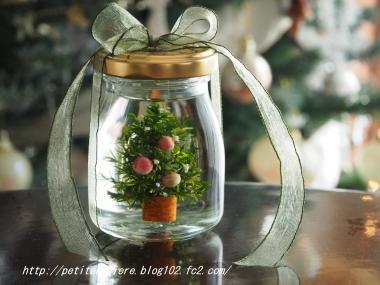 ハーバリウム クリスマスツリー
