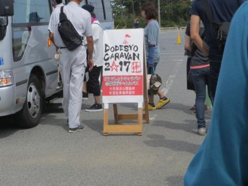 ky.2017キャラバン千葉 006