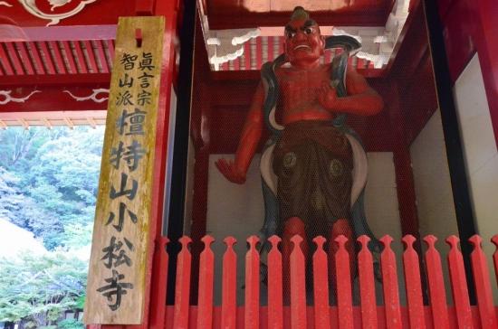 ko.小松寺 002