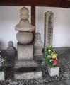 ho.ガラシャ墓