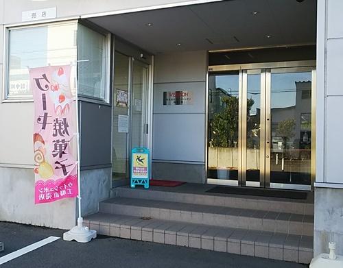 DSC_0125a.jpg