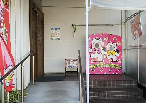 DSC_0127a.jpg