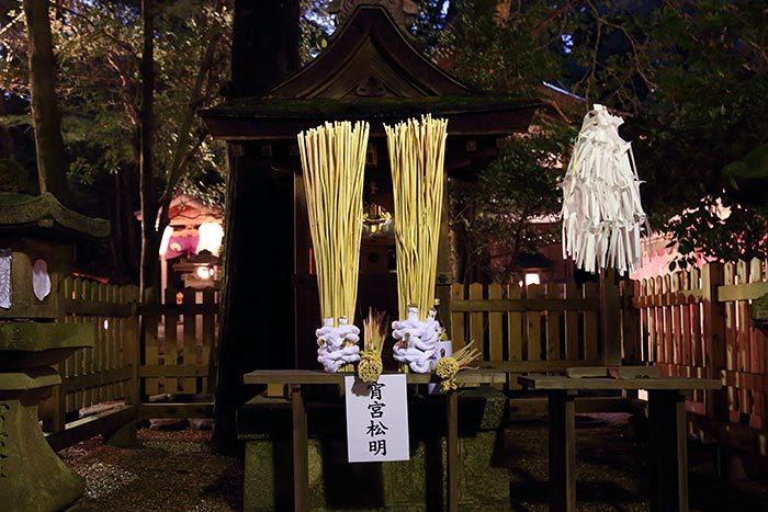往馬大社 火祭り 宵宮祭5