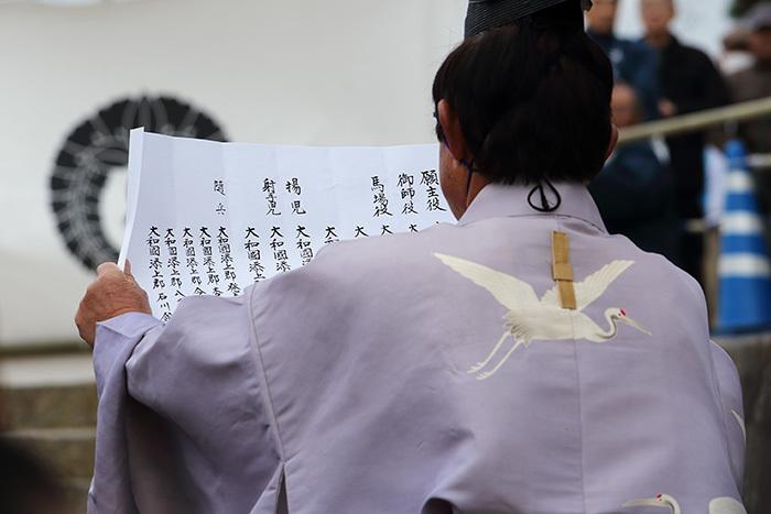 おん祭 お渡り式8