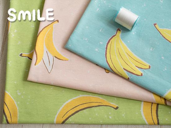 バナナ3色