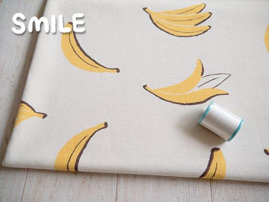 ミニ裏毛バナナ