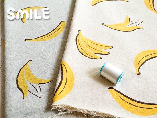 30裏毛バナナ