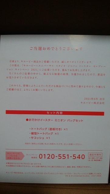 QP2.jpg