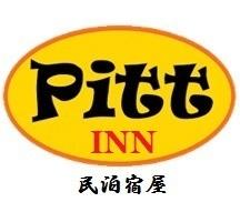 民泊宿屋PittINN