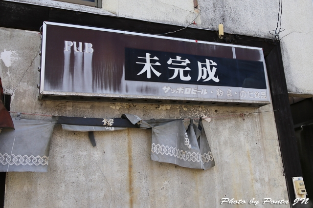 shichinohe1709-132.jpg