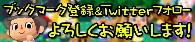 pokemori_bookmark.jpg