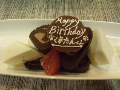 29くまケーキ