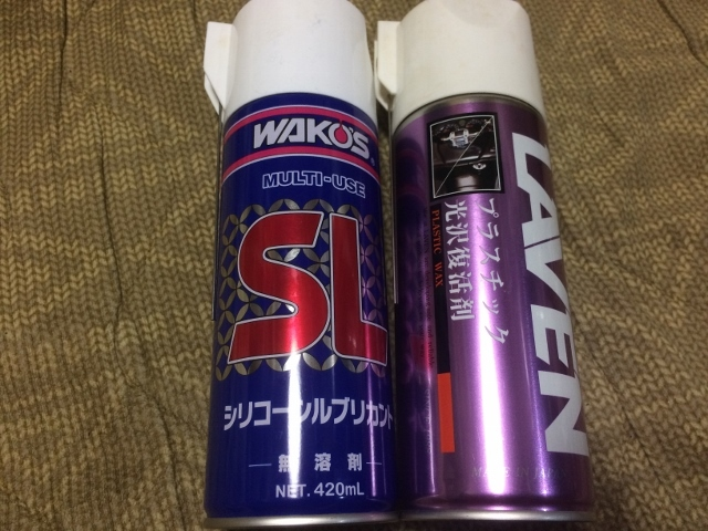 プチ洗車2018IMG_5051 (640x480)