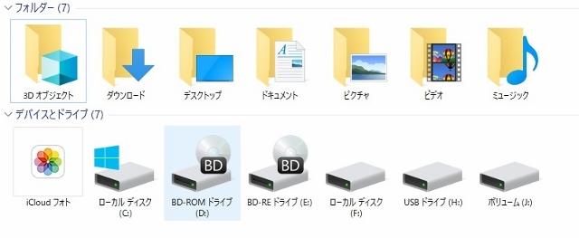 ドラレコ2018コンツアー01 (640x263)