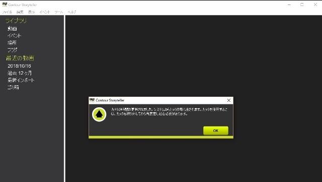 ドラレコ20183コンツアー03 (640x363)