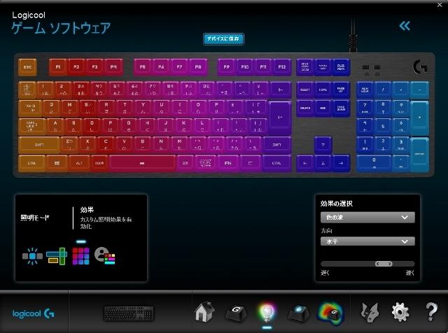 マウスキーボードマウス02 (640x476)