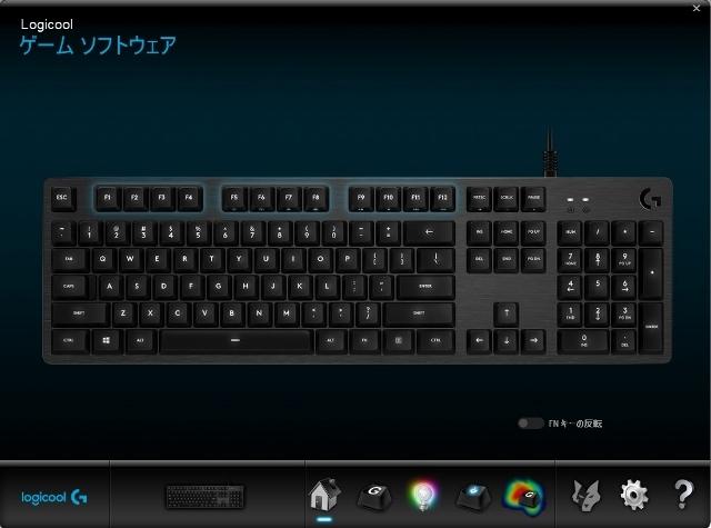 マウスキーボードマウス01 (640x475)
