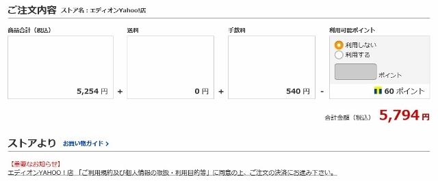 カメラBOX2防犯カメラレンズ09 (640x265)
