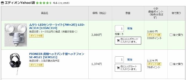 カメラBOX2防犯カメラレンズ10 (640x277)