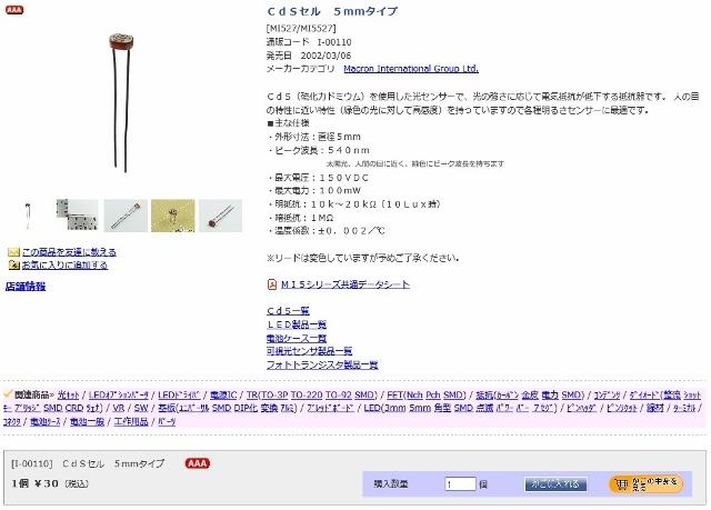 カメラBOX2防犯カメラレンズ03 (640x459)
