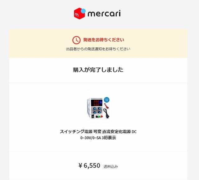 メルカリ2018メルカリ01 (640x578)
