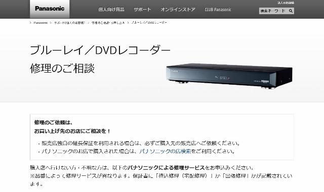 Blu-ray2018pana 01 (640x381) (2)