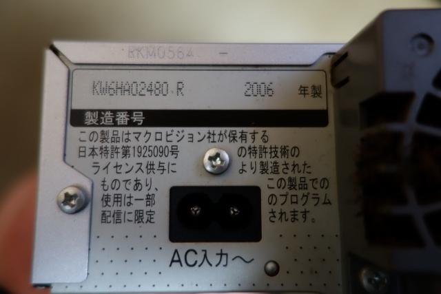Blu-ray2018DSC09967 (640x427)