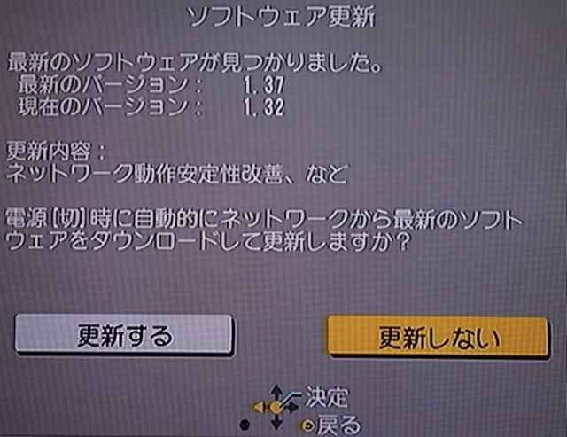 Blu-ray2018換装DSC00084 (640x493)