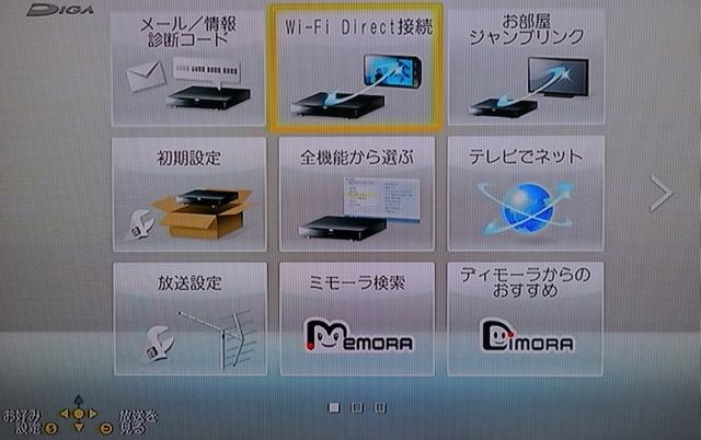 Blu-ray2018換装DSC00085 (640x402)
