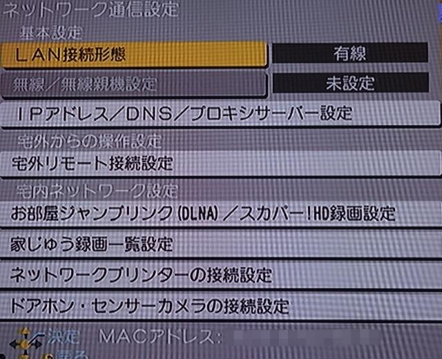 Blu-ray2018換装DSC00086 (640x520)