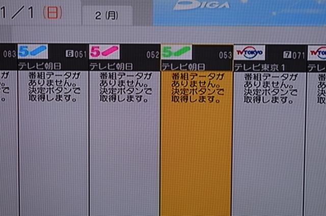 Blu-ray2018換装DSC00110 (640x424)
