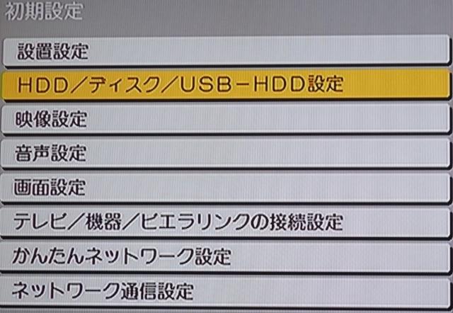 Blu-ray2018換装DSC00112 (640x442)