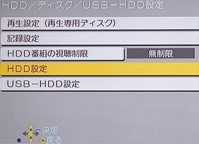 Blu-ray2018換装DSC00113 (640x464)