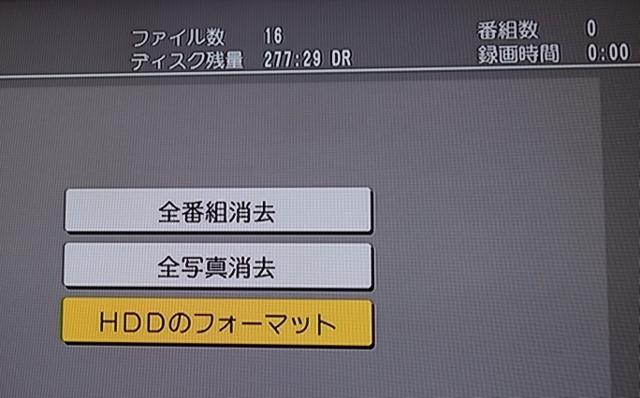 Blu-ray2018換装DSC00116 (640x398)