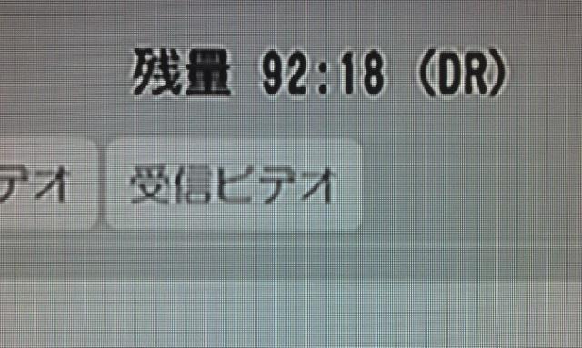 Blu-ray2018換装IMG_5412 (640x383)