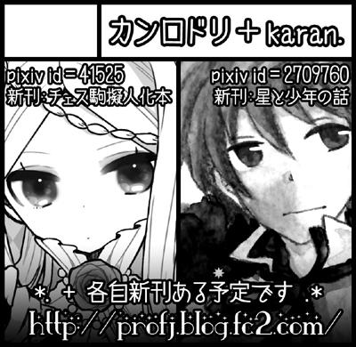cut127.jpg