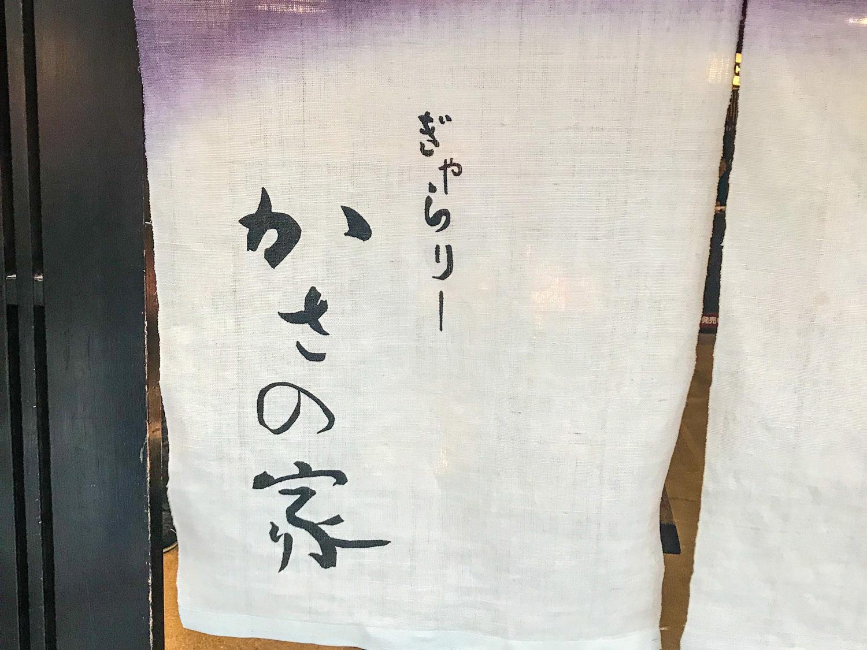 2017_1128-8.jpg