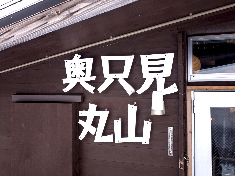 2017_1204-7.jpg