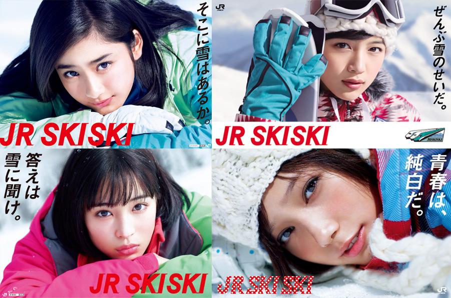 jrskiski.jpg