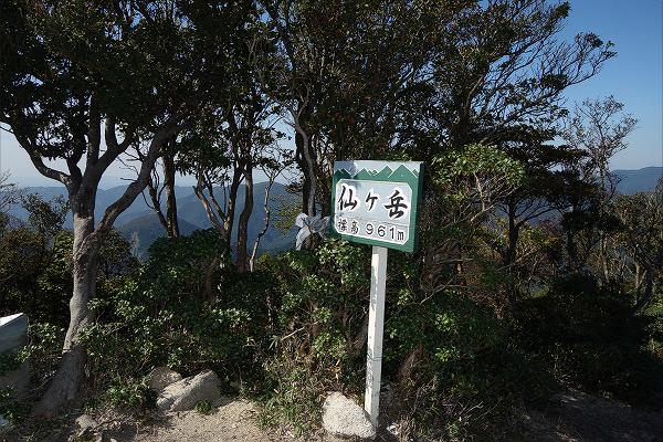 小隠里@仙ヶ岳