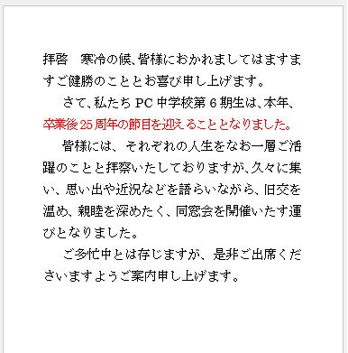 文字間隔2-7