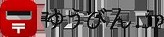 logo_yubin_set.png