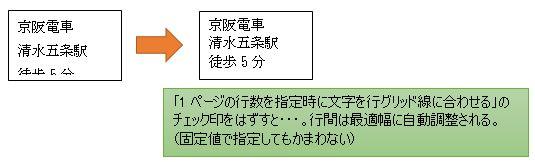 wd105.jpg