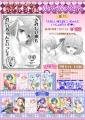 cm1-12-info-blo.jpg